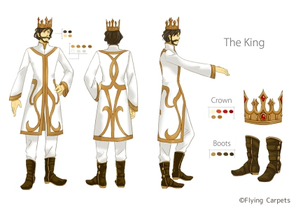 King Concept